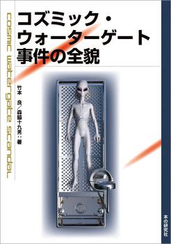 ET_Cover72.jpg