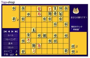first win hamu 2018-11-21 2.48.34.png